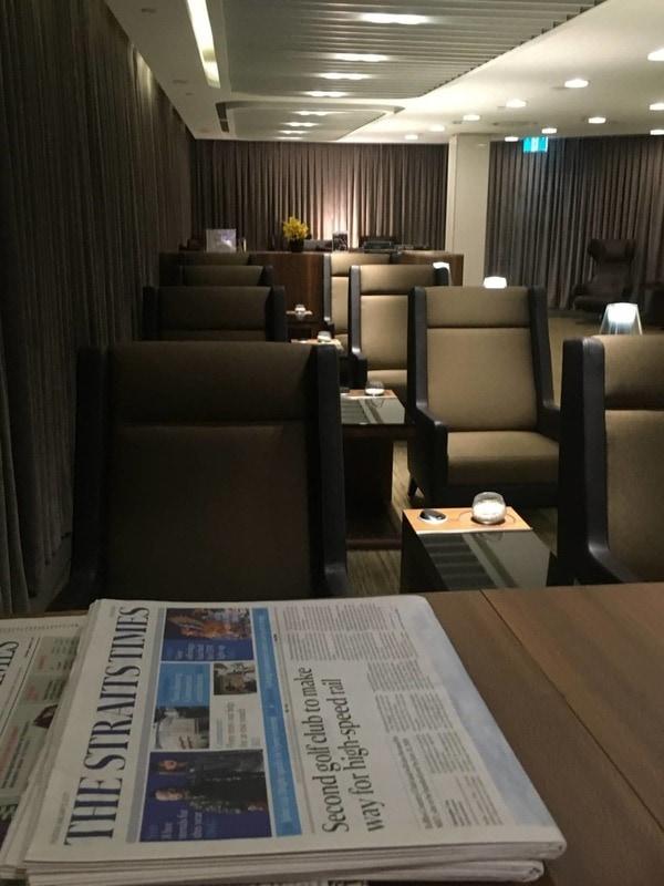 Melbourne SilverKris First Class Lounge