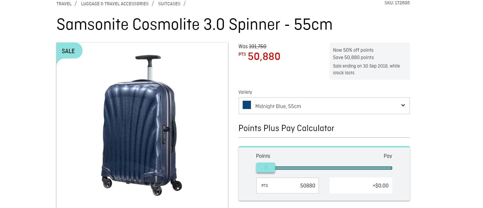 qantas store suitcase