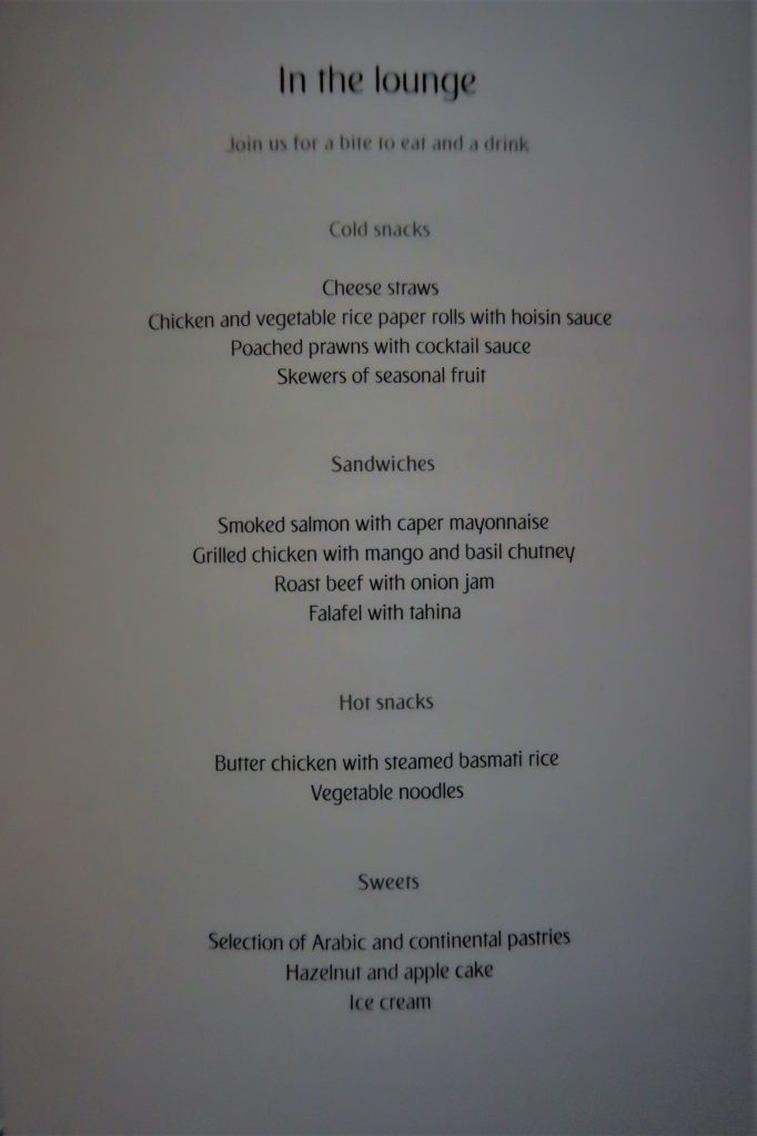 emirates a380 bar menu (2)