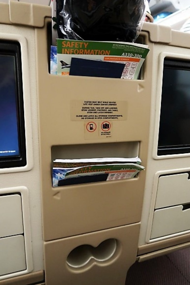 singapore airlines a330 business class middle console