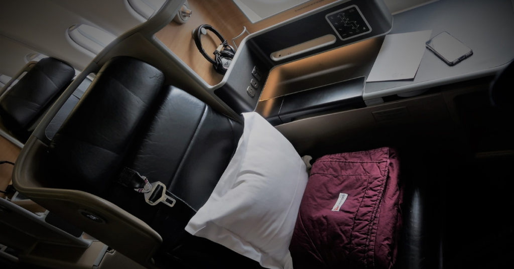 Qantas A330 business class suite