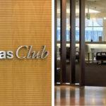qantas club membership Lounge