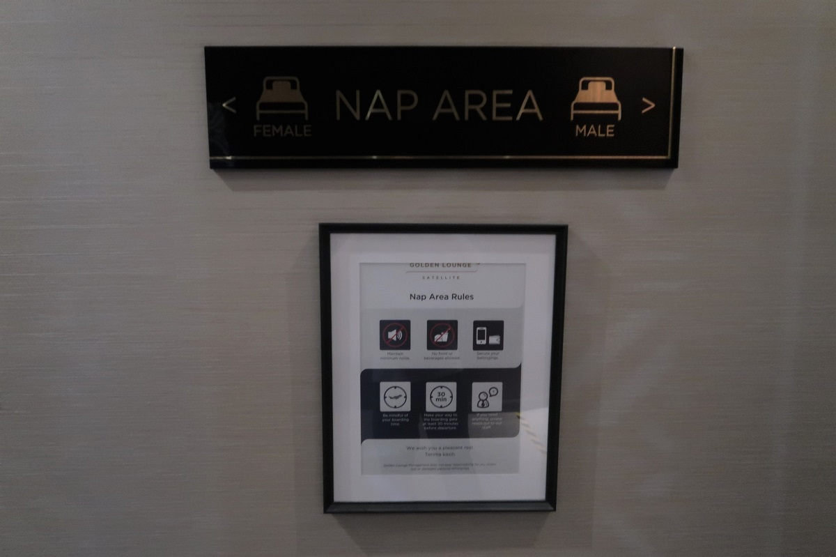 Malaysia Airlines KL Golden Lounge Satellite Terminal nap area 1