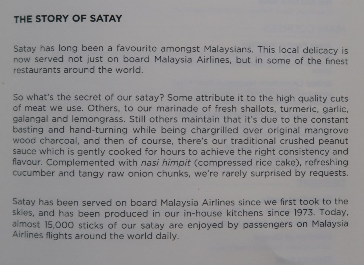 Malaysia Airlines Business Class KUL to ADE pic story of satay