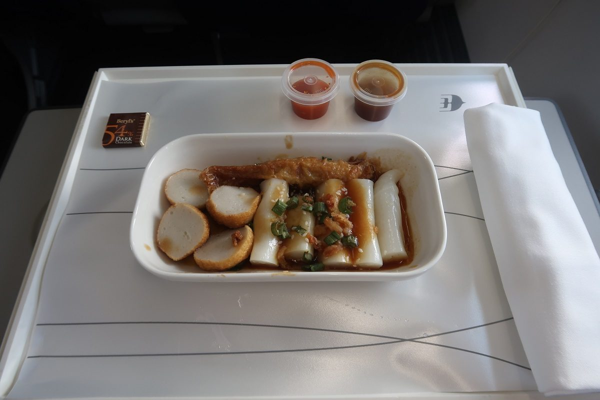 Malaysia Airlines business class SIN to KUL fish cakes