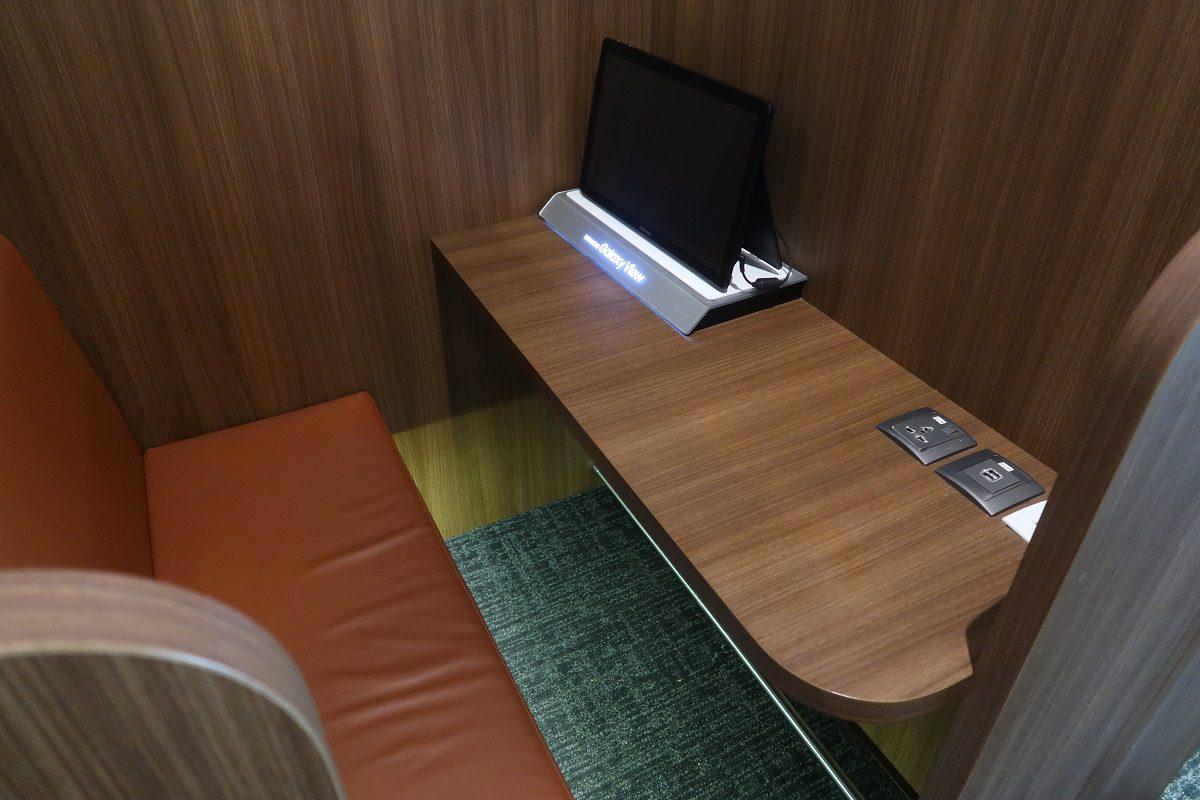 SATS Premier Lounge Terminal 2 Singapore Airport cubicle 2