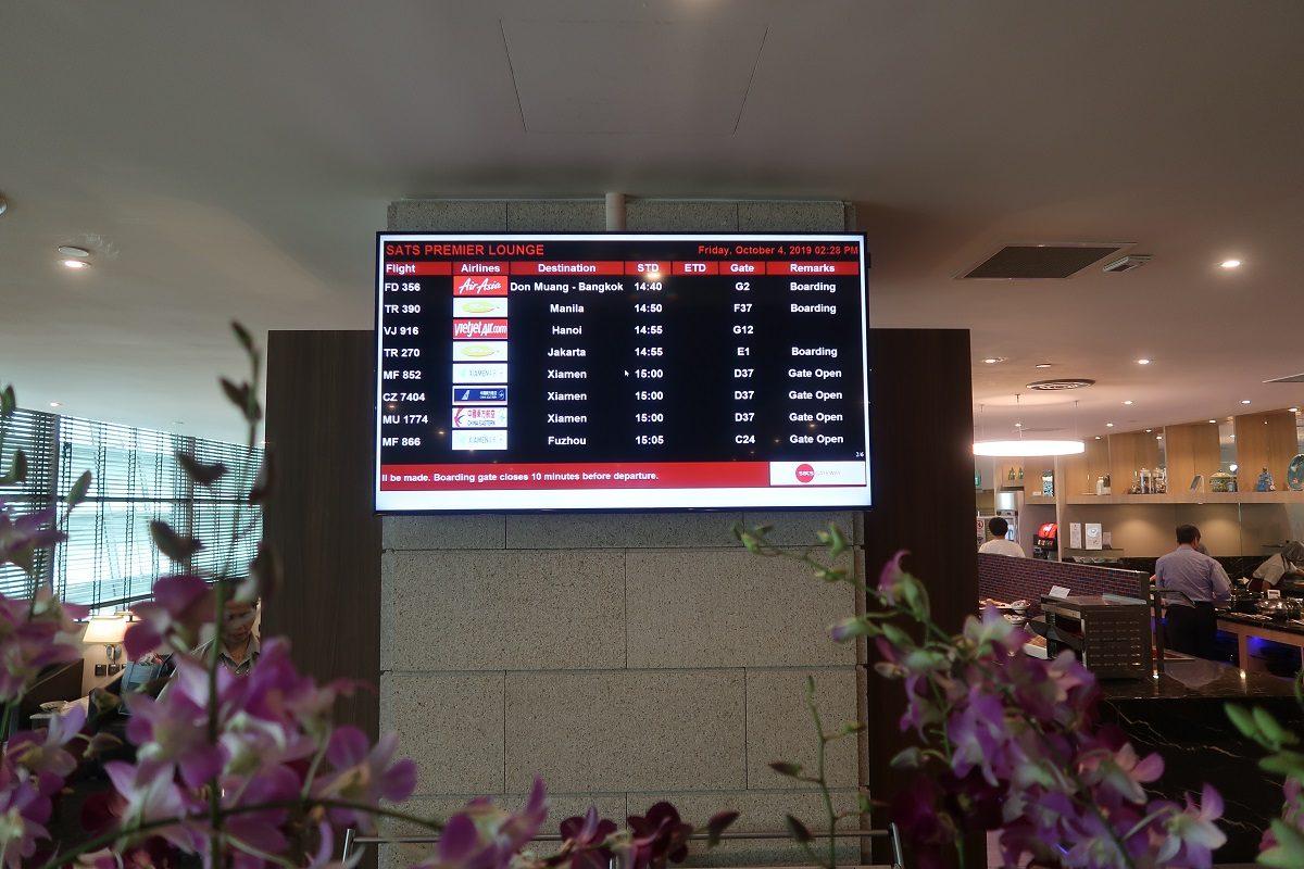 SATS Premier Lounge Terminal 2 Singapore Airport departures board
