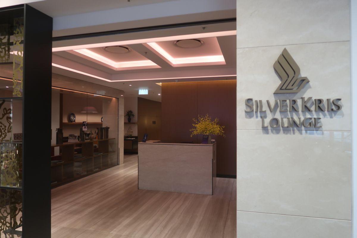 Singapore Airlines SilverKris Lounge Sydney entrance